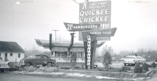 2928 South Highland Drive. Tax Appraisal Photographs, serial 13-104.  Photograph circa 1958.